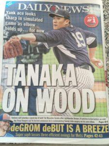 Masahiro Tanaka in Daily news